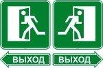 Знаки разные