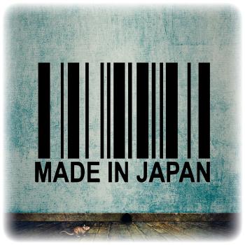 Одноразовый трафарет made in Japan