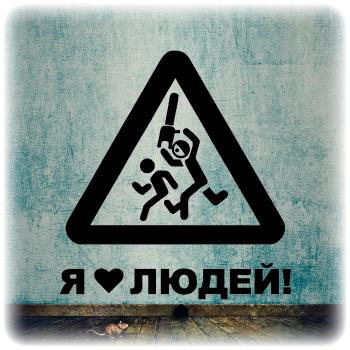 Одноразовый трафарет Чижег