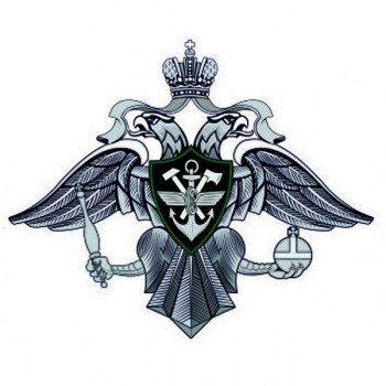 Наклейка Военная эмблема ЖД войска