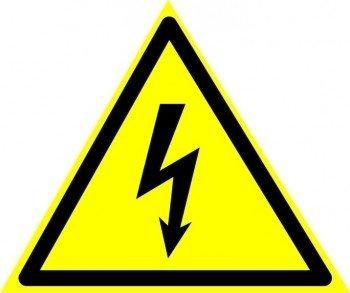 Наклейка Опасность поражения электротоком