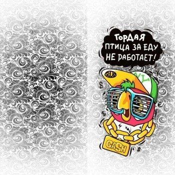 Наклейка на телефон Гордая Птица