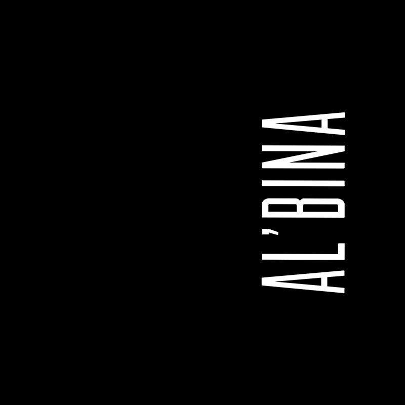 Наклейка на телефон Альбина - черный фон