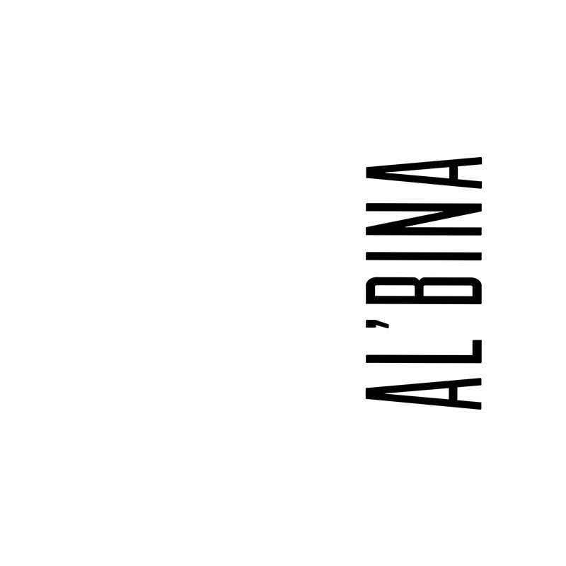 Наклейка на телефон Альбина - белый фон