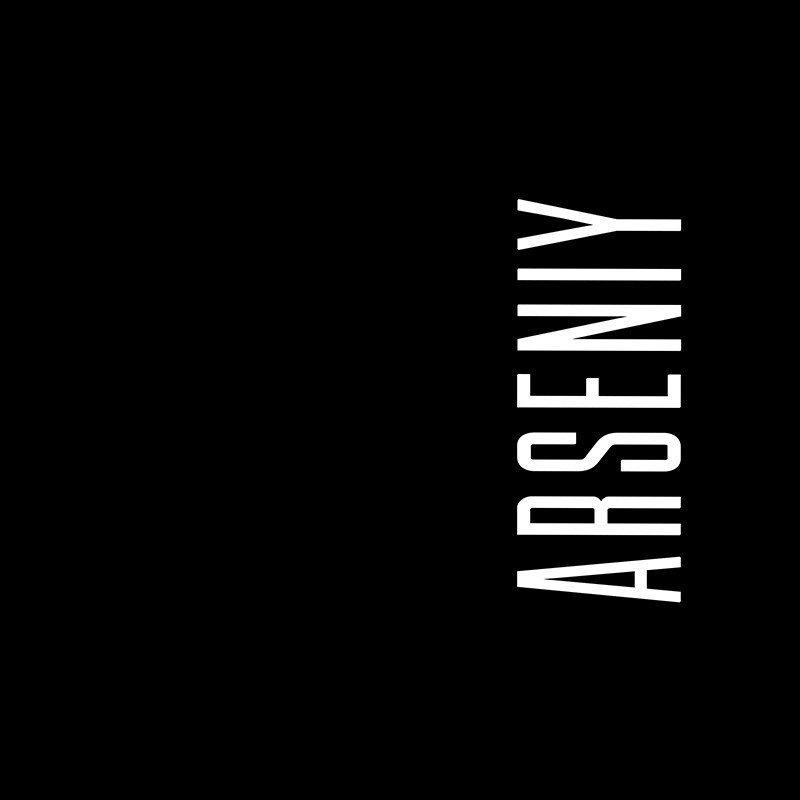 Наклейка на телефон Арсений - черный фон