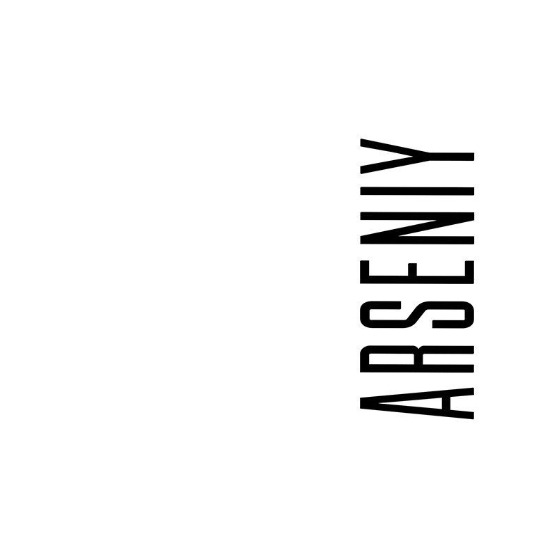 Наклейка на телефон Арсений - белый фон