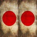 Наклейка на плеер Япония