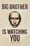 Наклейка на планшет Big Brother