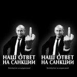Наклейка на  плеер Ответ На Санкции Черный
