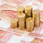 Наклейка на плеер Российские Деньги
