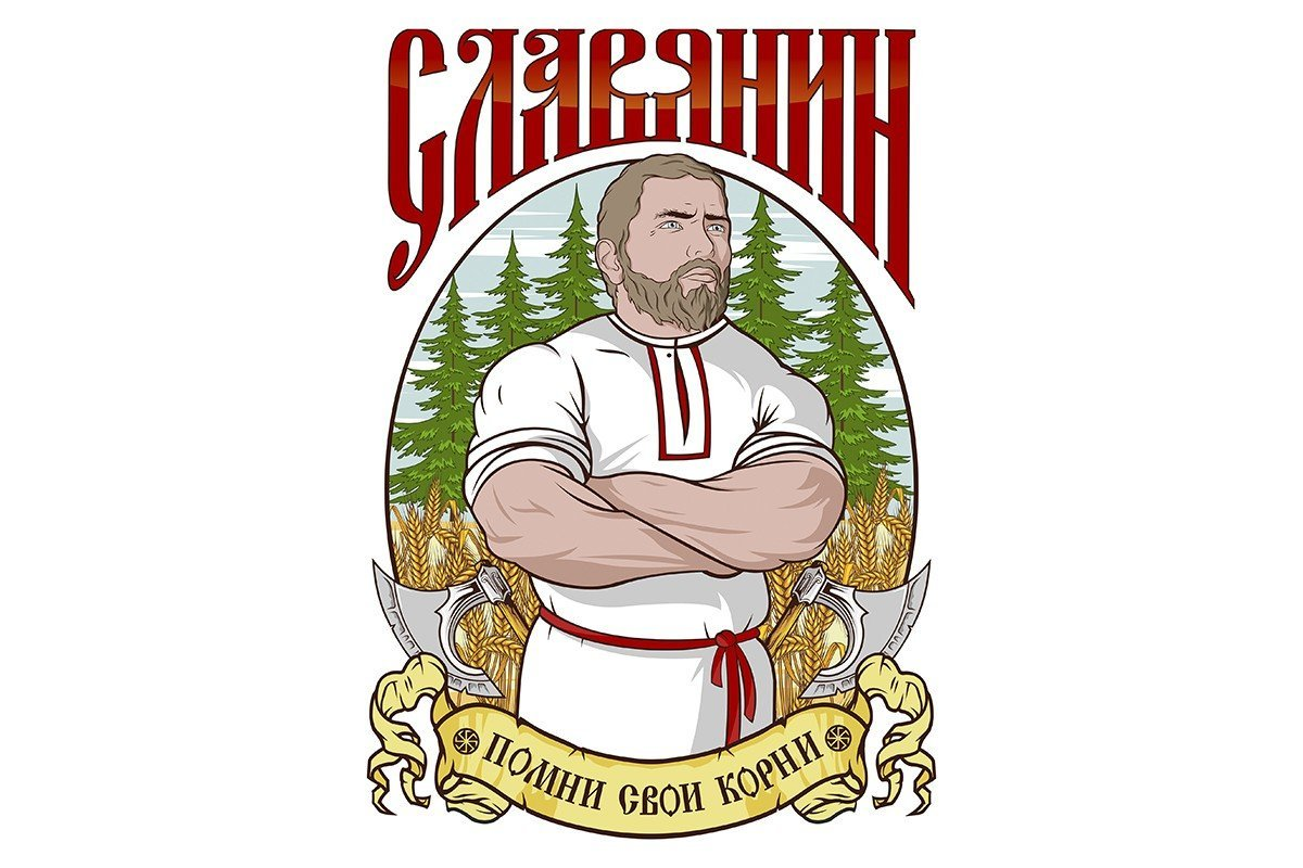 Наклейка на ноутбук Славянин