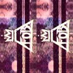 Чехол для телефона FALL OUT BOY / symbols