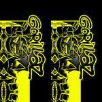 Наклейка на телефон GORILLAZ / Yellow symbols